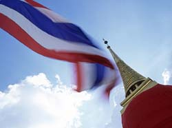 Thai Flag - 10 things not to do whilst in Thailand