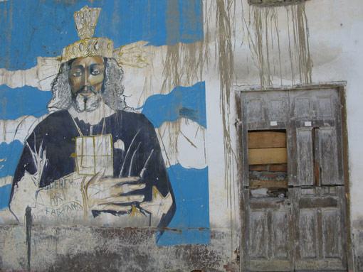Jesus Christ in Piura, Peru